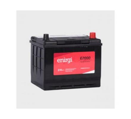 Buy High-Quality Car Battery | Roadside Response