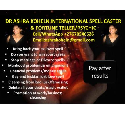 ~@@Voodoo spells in Singapore()USA~@UK +27670546626~PAY AFTER RESULTS