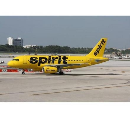 Use spirit airlines flights Booking Promo Codes.