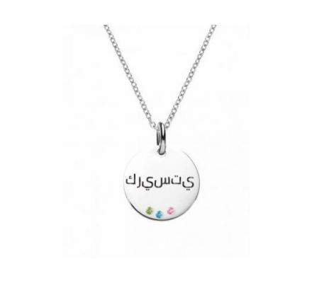 Are Arabic name necklace shabby?