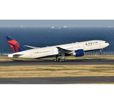 delta airlines booking best deals and offers.