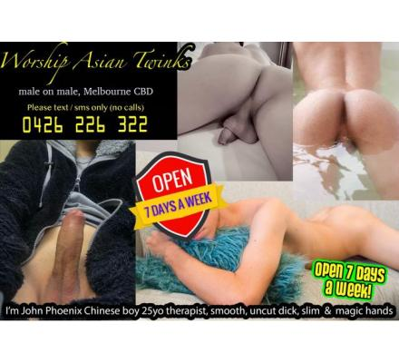 ✅✅ Massage for MEN ONLY ✅ Point Cook ✅✅