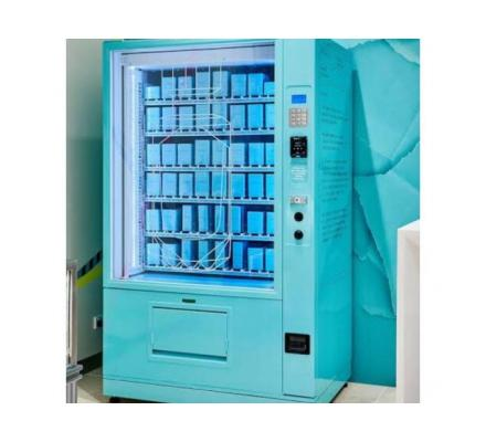 The Leading Supplier of Vending Machines: Contact Us