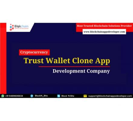 Build Your Cryptocurrency Wallet App Like Trustwallet