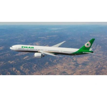 Arrangements and offers of eva airlines booking.