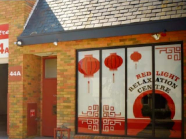 THE RED LIGHT RELAXATION CENTRE CLAYTON!