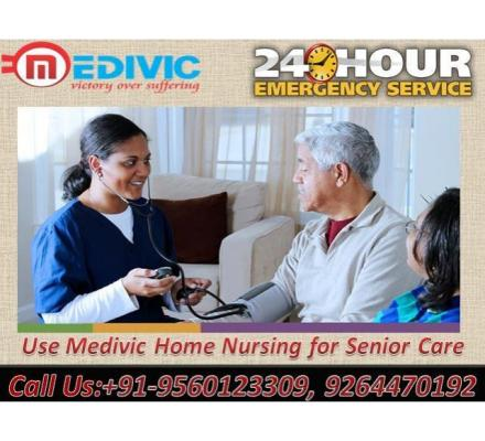 Quick Emergency and Low-Cost Medivic Home Nursing in Rajendra Nagar, Patna