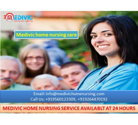 Get full Medical Support by Medivic Home Nursing Service in Anishabad Patna