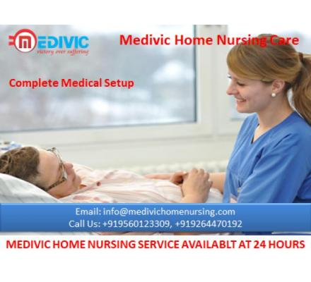 Now Save Patient's life by Medivic Home Nursing Service in Sri Krishna Puri Patna