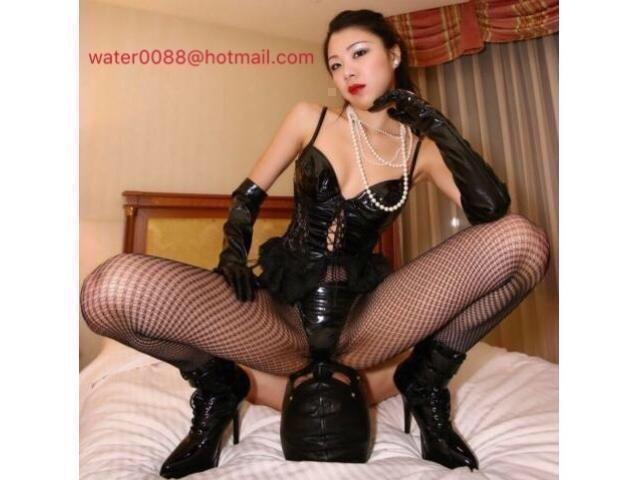 Submit to dom Rita