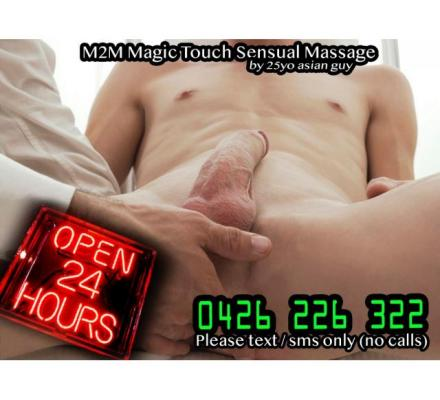 ❤️❤️ Full Body Massage by asian Twink for MEN ONLY ❤️❤️
