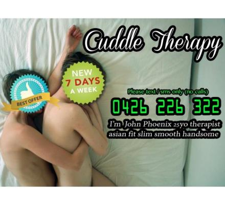 Cuddle Therapy ❤️❤️ Private Studio & heated room - Oakeligh